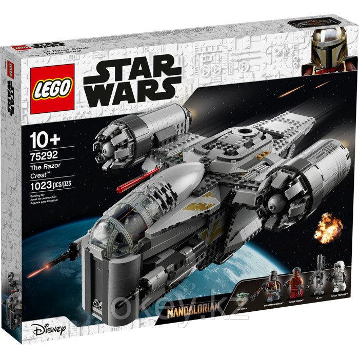 LEGO Star Wars: Лезвие бритвы 75292