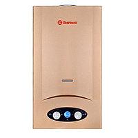 Газовый проточный водонагреватель Thermex G 20 D (Golden brown)