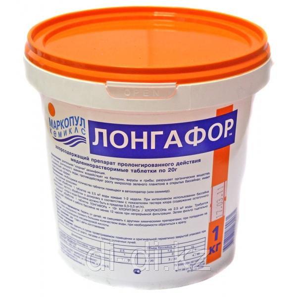 Лонгафор-200г/5кг ведро, медленнораств.табл. для непрерывн. хлорн.дезинф. воды, упак.2