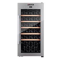 Отдельностоящий винный шкаф 22-50 бутылок Climadiff CLS41