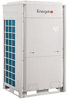 Наружный блок VRF системы Energolux SMZU120V2AI