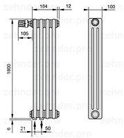 Стальной трубчатый радиатор 3-колончатый Zehnder 3180/10 Completto