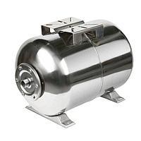 Гидроаккумуляторы Unipump 100л, (гор.), нерж. сталь, мембрана EPDM