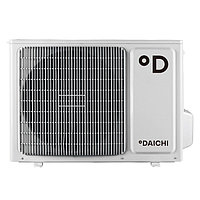 Внешний блок мульти сплит-системы на 2 комнаты Daichi DF40A2MS1