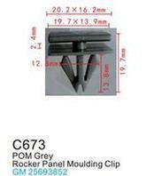 Forsage Клипса для крепления внутренней обшивки а/м GM пластиковая (100шт/уп.) Forsage клипса F-C673( GM )
