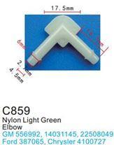 Forsage Клипса для крепления внутренней обшивки а/м GM пластиковая (100шт/уп.) Forsage клипса F-C859( GM )