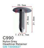 Forsage Клипса для крепления внутренней обшивки а/м GM пластиковая (100шт/уп.) Forsage клипса F-C990( GM )