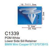 Forsage Клипса для крепления внутренней обшивки а/м БМВ пластиковая (100шт/уп.) Forsage клипса F-C1339(BMW)
