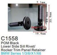 Forsage Клипса для крепления внутренней обшивки а/м БМВ пластиковая (100шт/уп.) Forsage клипса F-C1558(BMW)
