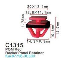 Forsage Клипса для крепления внутренней обшивки а/м КИА пластиковая (100шт/уп.) Forsage клипса F-C1315(KIA)