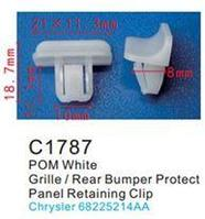 Forsage Клипса для крепления внутренней обшивки а/м Крайслер пластиковая (100шт/уп.) Forsage клипса