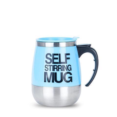 Термокружка самомешалка «Self Mixing Mug» (Голубой)