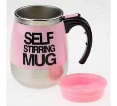 Термокружка самомешалка «Self Mixing Mug» (Голубой), фото 2