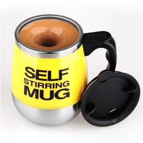 Термокружка самомешалка «Self Mixing Mug» (Желтый)