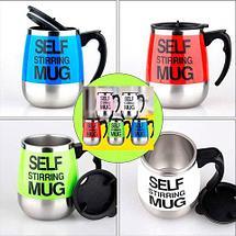 Термокружка самомешалка «Self Mixing Mug» (Желтый), фото 2