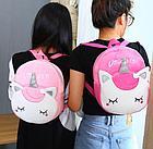 Плюшевый рюкзак с единорогом, фото 5