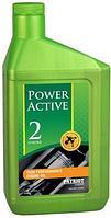 Масло моторное минеральное 2-тактное PATRIOT POWER ACTIVE 2Т 0,946л дозаторная