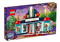 LEGO возраст 7+ : Кинотеатр Хартлейк-Сити 41448