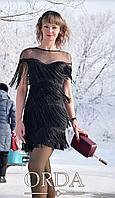Чёрное платье с бахромой