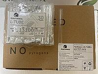 """Пробирки для ЛАЛ-теста """"L-tube"""",10х75 мм, 50 шт/упак"""