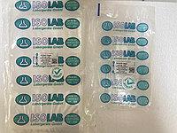 Мешок с zip-застежкой 70x100 мм, 100 шт/уп, Isolab