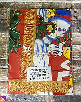Скатерть на стол с декором. Материал: Текстиль. Цвет: Разные цвета. Размеры: 110x140см.