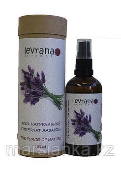 Натуральный гидролат цветков Горной Лаванды 100мл (Levrana)