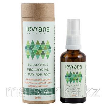 Натуральный дезодорант для ног Эвкалипт, 50 мл (Levrana)
