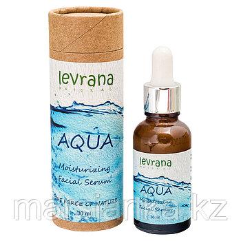 Увлажняющая сыворотка для лица AQUA 30мл (Levrana)