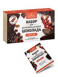 Набор для изготовления Горького шоколада,300 гр