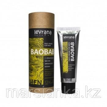 Крем для лица Баобаб мужской (Levrana) 30 мл