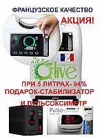 Концентратор кислорода Olive-OLV 5 с небулайзером (Франция-Китай 5 литров)