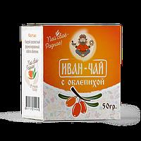 Иван-чай с облепихой,50 г