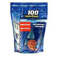 Прикормка зимняя увлажненная ICE Мотыль 100 Поклёвок (1уп.-500гр.) (IC-008) tr-121823