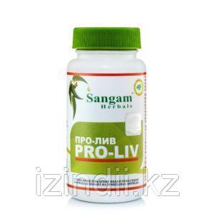 Про-лив PRO-LIV Sangam Herbals 60 таблеток Эффективный состав для оздоровления печени