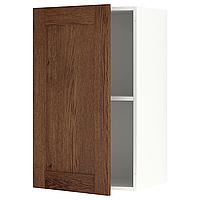 Навесной шкаф с дверцей,КНОКСХУЛЬТ под коричневый мореный ясень 40x75 ИКЕА, IKEA