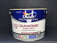 КРАСКА ИНТЕРЬЕРНАЯ Глубокоматовая Dulux Diamond extra matt BW 10л.