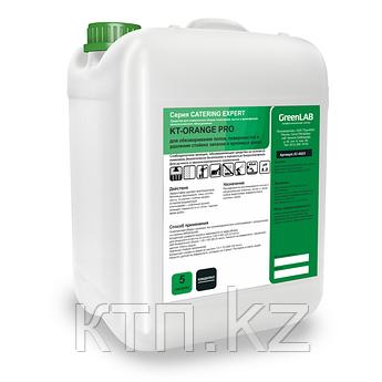KT-ORANGE PRO, 5 л. Для обезжиривания поверхностей и удаления стойких запахов