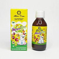 Сироп мультивитаминный для детей Altun Deva - МультиВита, 150 гр, Турция