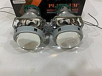 Биксеноновая линза Platinum G5