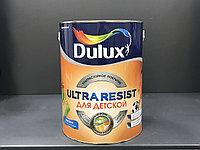КРАСКА ИНТЕРЬЕРНАЯТ МАТОВАЯ Dulux Ultra Resist для Детской BW 5л.