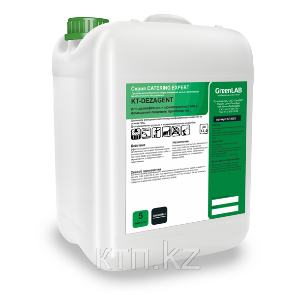 KT-DEZAGENT, 5 л Для дезинфекции и мойки кухонных зон