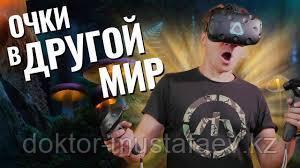 Индивидуальное эффективное лечение от азартных игр, игромании у доктора Мустафаева в Алматы конфиденциально!