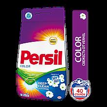 Стиральный порошок Persil Color Свежесть от Vernel автомат, 6кг.