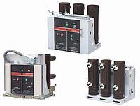 Вакуумный выключатель VS-12 / BB-AE-12 (630А, 1250А, 12кВ, 25кА, 220В АС; DC, 5А)
