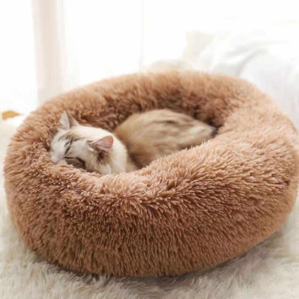 Лежак для кошек и собак Pet sofa cushion 50cm