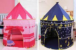 Королевский детский замок для детей для принцессы и принца, большой игровой домик