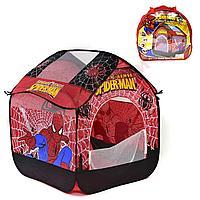 Детский домик человек паук для детей, игровой домик