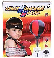 """Детская боксерская груша 90-130 cм """" Чемпионский набор"""", фото 1"""