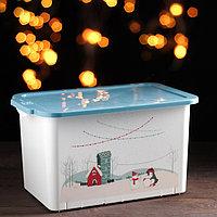 """Контейнер для хранения с крышкой """"Christmas"""", 15л, цвет васильковый"""